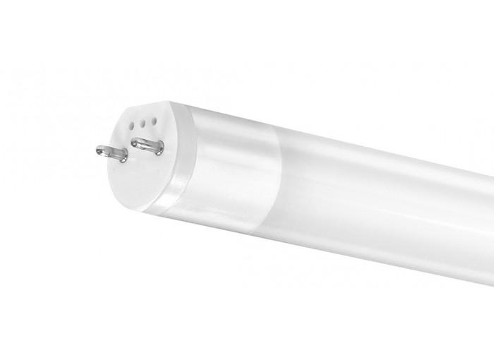 Светодиодная LED лампа T8 PRO 286 мм